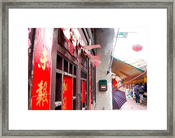 Framed Print featuring the photograph Lu Gang Lao Jie by HweeYen Ong