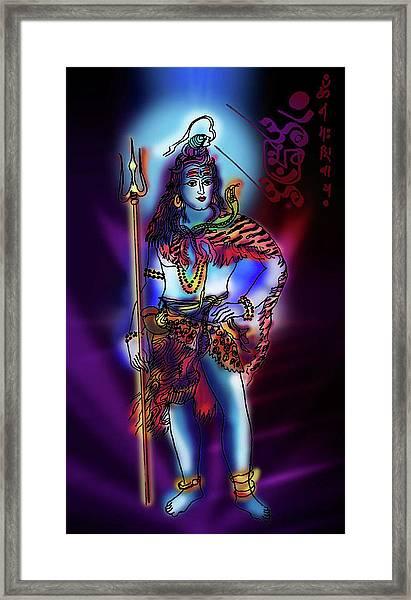 Maheshvara Sadashiva Framed Print