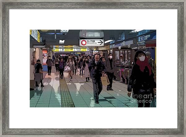 Marunouchi Line, Tokyo Metro Japan Poster Framed Print