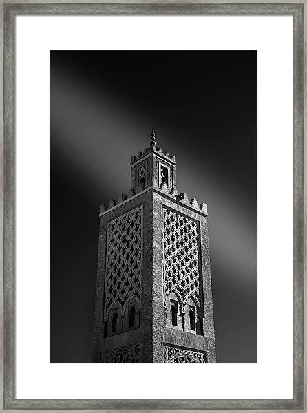 Framed Print featuring the photograph Minaret  by Zoltan Tasi
