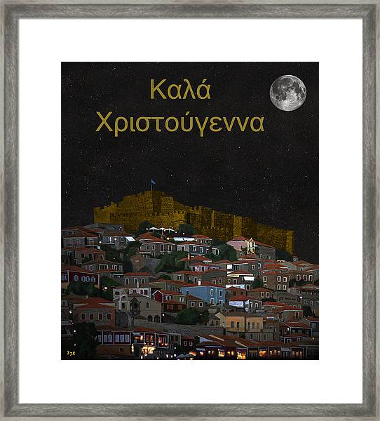 Framed Print featuring the mixed media Molyvos Christmas Greek by Eric Kempson