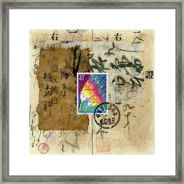 Multicolored Flowers 1991 Japan Framed Print