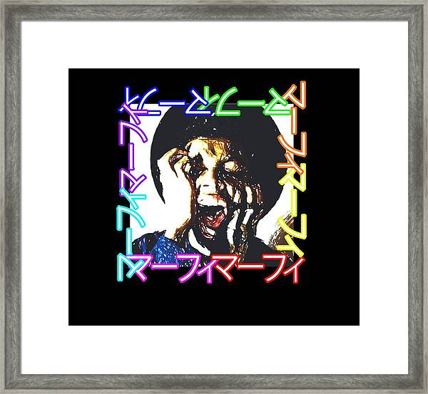 Murphy Framed Print