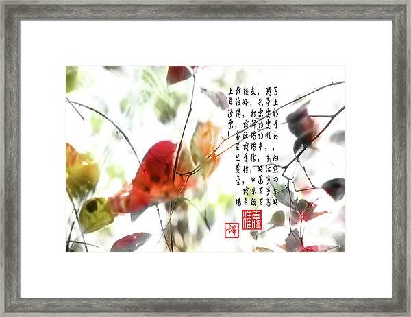 New Year Greeting Framed Print