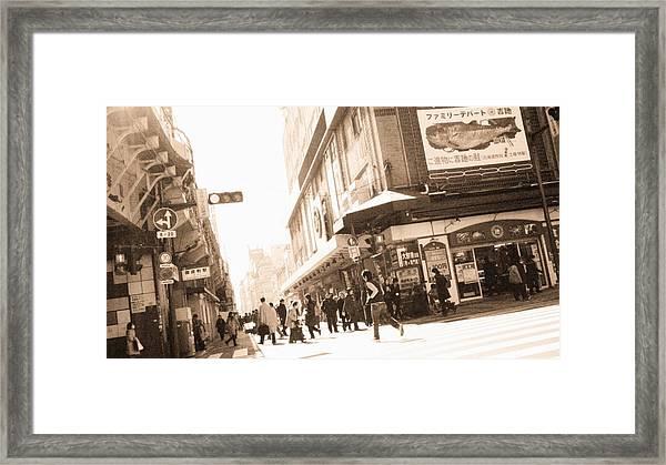 Photo15 Framed Print