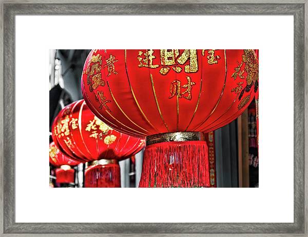 Red Chinese Lanterns Framed Print