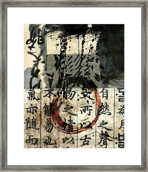 Red Enso Collage Framed Print