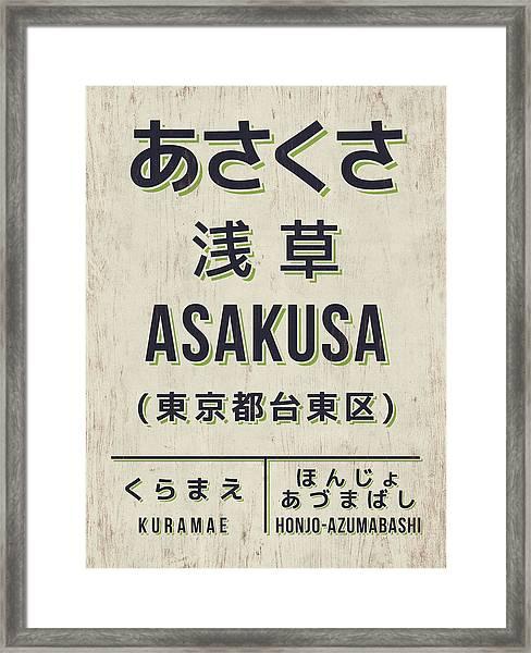 Retro Vintage Japan Train Station Sign - Asakusa Cream Framed Print