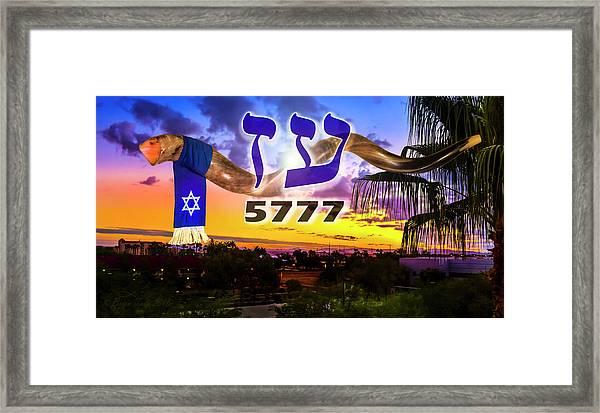 Rosh Hashanah 5777 Framed Print