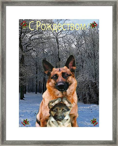 Framed Print featuring the mixed media Russian Holiday German Shepherd And Puppy by Eric Kempson