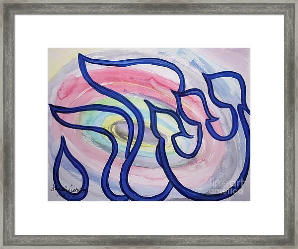 Sarah Nf2-123b Framed Print