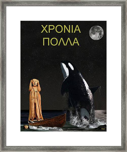 Scream With Orca Greek Framed Print