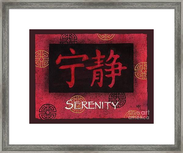Serenity - Chinese Framed Print
