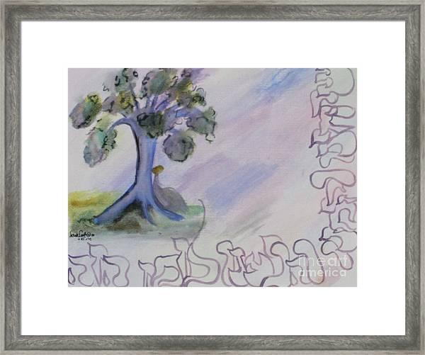 Shehecheyanu Framed Print