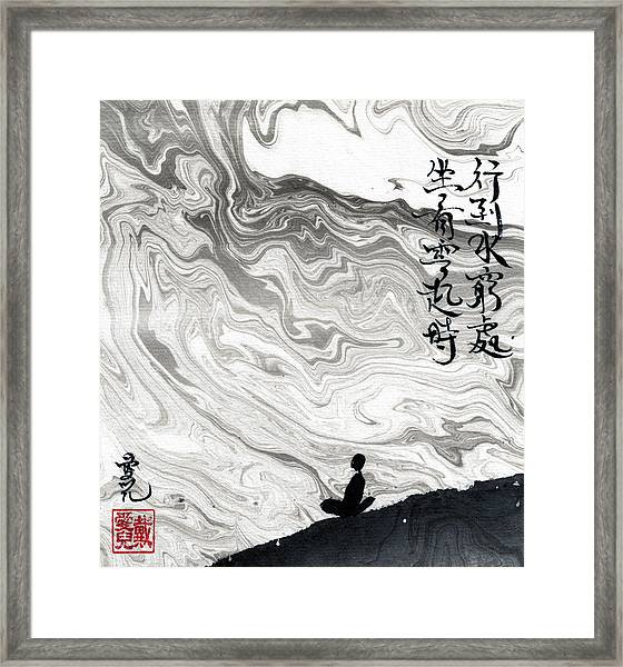 Sit And Watch The Rising Clouds Framed Print