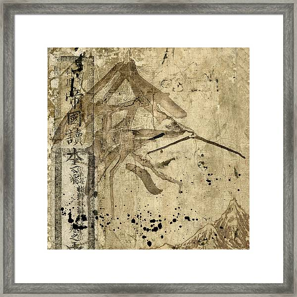 Soft Brown Calligraphy Framed Print