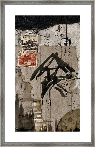 Splattered Ink Postcard Framed Print
