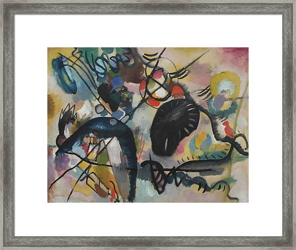 Black Spot I Framed Print by Wassily Kandinsky