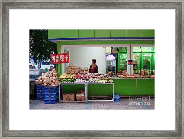 Street Vendor  Beijing Framed Print