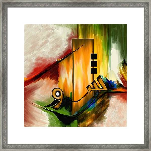 Tc Calligraphy 79 Ash Shakur Framed Print