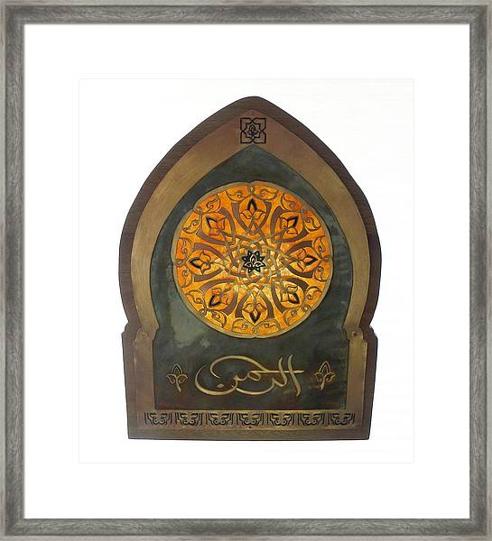 Mihrab Ar-rahman Framed Print