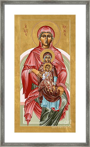 The Shrine Of St Anne 058 Framed Print