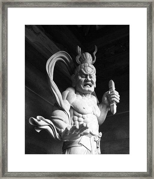 The Temple Guardian Framed Print