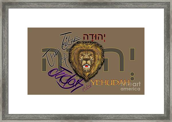 The Tribe Of Judah Hebrew Framed Print