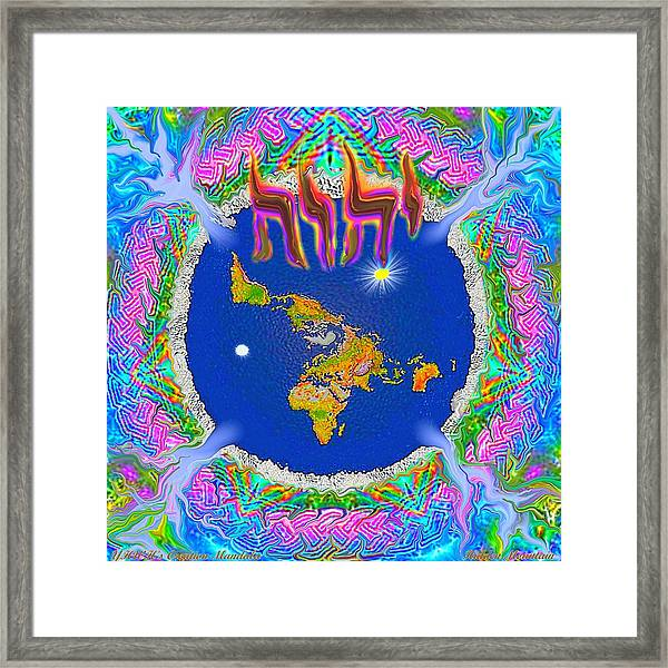 Y H W H Creation Mandala Flat Earth Framed Print