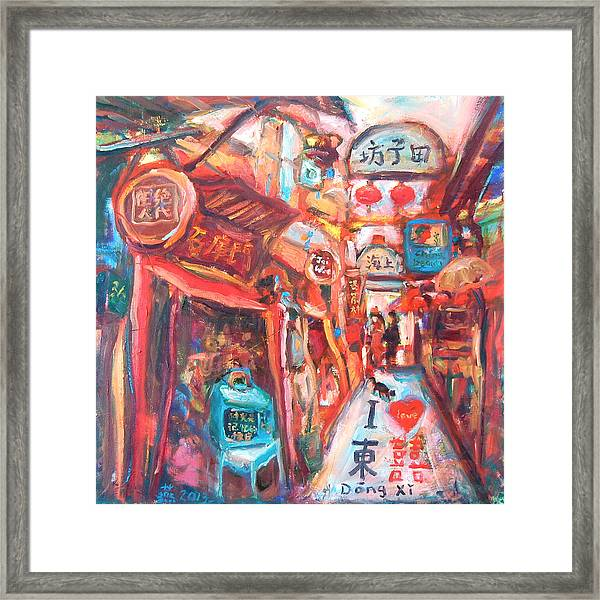 Framed Print featuring the painting Tian Zi Fang by Yen