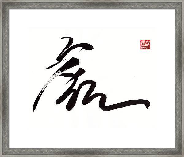 Tiger Calligraphy Framed Print