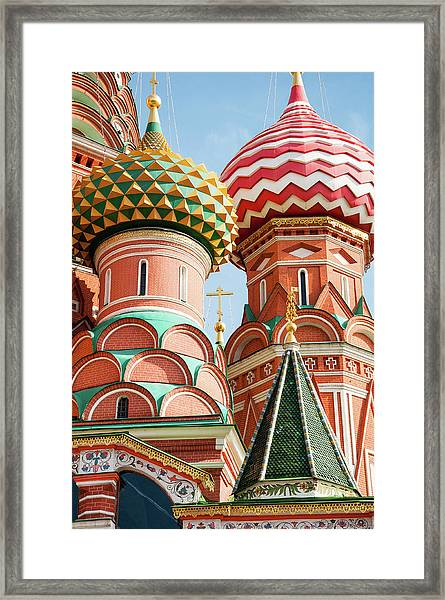 Trinity On The Moat Framed Print