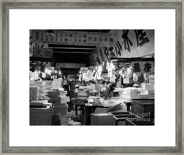 Tsukiji Shijo, Tokyo Fish Market, Japan 3 Framed Print