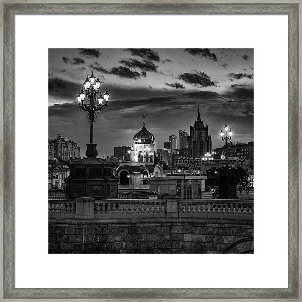 Twilight. Framed Print