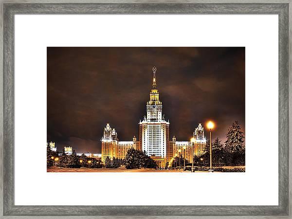 Lenin University Framed Print