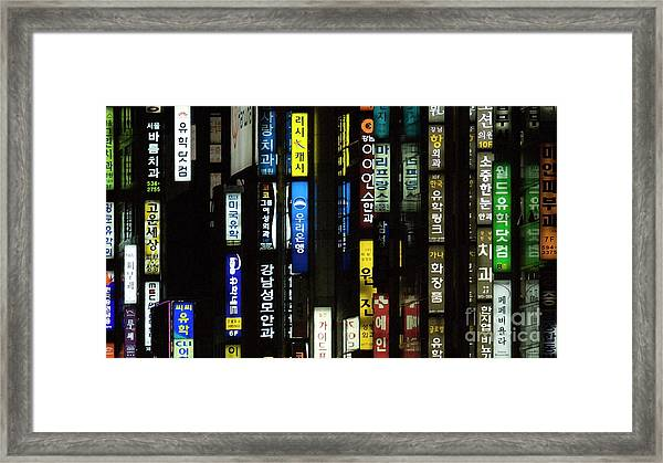 Urban City Light - Seoul Messages  Framed Print
