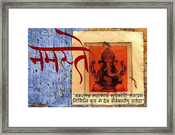 Vakratunda Mahakaya Shlok Mantra Bhagavaan Ganesh Ko Framed Print