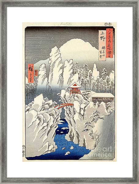 View Of Mount Haruna In The Snow Framed Print