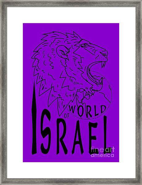 World Of Israel Framed Print