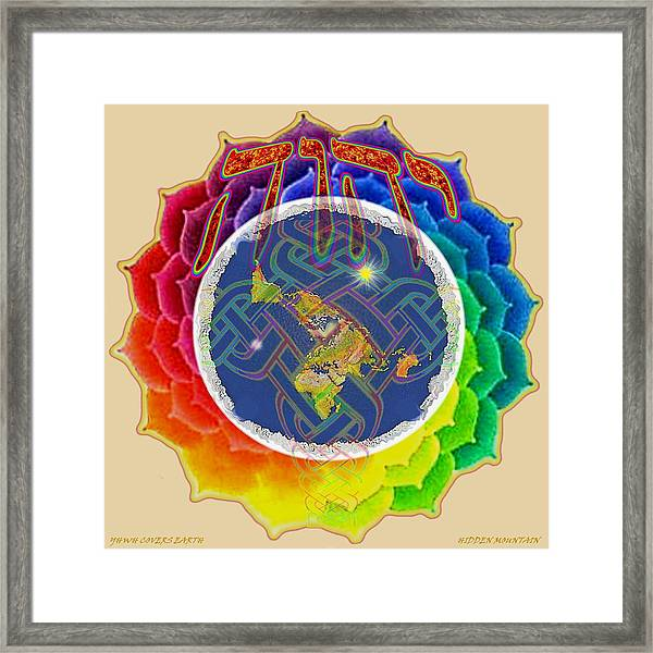 Yhwh Covers Earth Framed Print