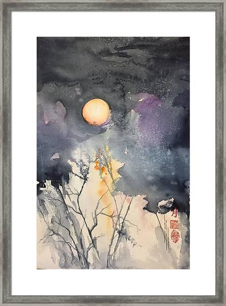 Yin Time Framed Print