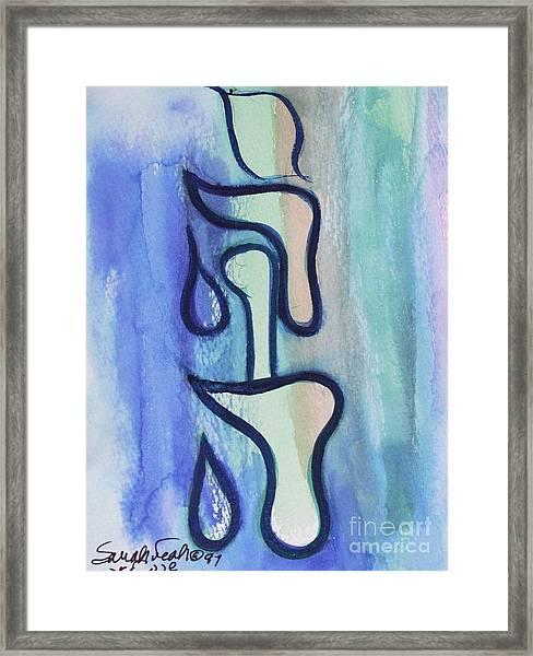 yv1 YUD HEY VAV HEY NAME OF GOD Framed Print