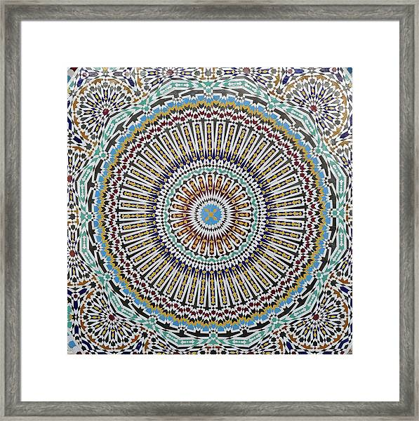 Beautiful Infinity Desgn Mosaic Fountain Framed Print