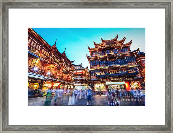 Beautiful Yuyuan Garden At Framed Print