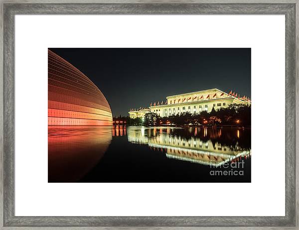 Beijing Art Center  Framed Print