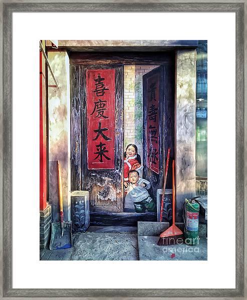 Beijing Hutong Wall Art Framed Print