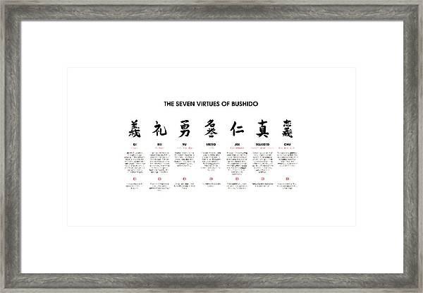 Bushido Virus Framed Print