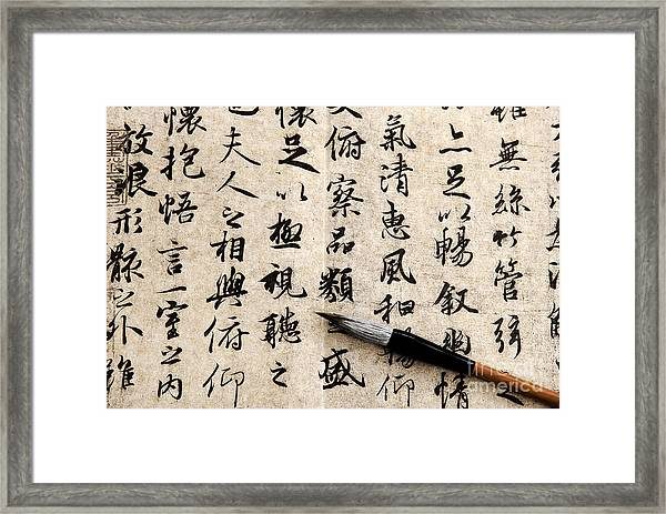 Chinese Antique Calligraphic Text On Framed Print