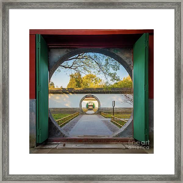 Circular Gates Framed Print