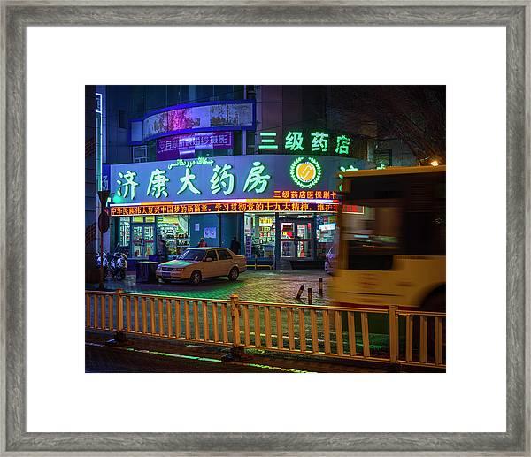 Corner Store Urumqi Xinjiang China Framed Print